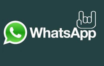 nascondere cose su whatsapp