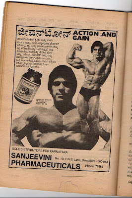 Old Body Building Tonic advertisement from 1990