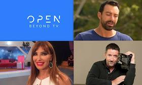 Υψηλά νούμερα τηλεθέασης για το Open- Τι έκαναν «Survivor»-«Πακέτο» και «Στην υγειά μας ρε παιδιά»;