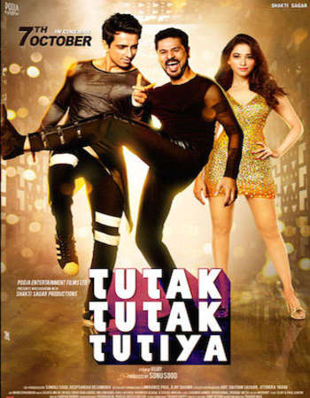 Poster Of Tutak Tutak Tutiya 2016 Hindi 700MB DVDScr x264 Watch Online Free Download downloadhub.net