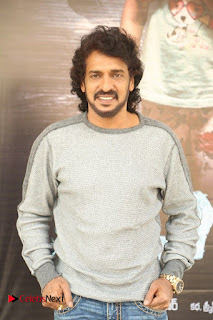 Upendra Priyanka Trivedi Chinnari Trailer Launch Pos  0006.jpg