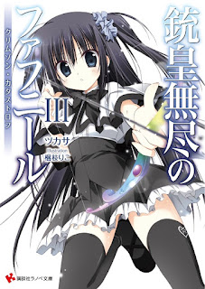 http://hirolsn-translations.blogspot.pe/2015/11/juuou-mujin-no-fafnir-vol-03.html