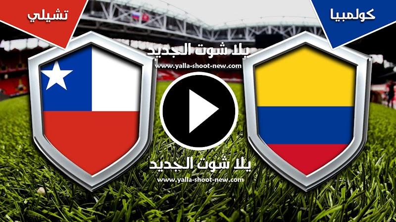تشيلي تفوز على كولومبيا بضربات الجزاء وتتاهل لمباراة نصف نهائي كوبا أمريكا 2019