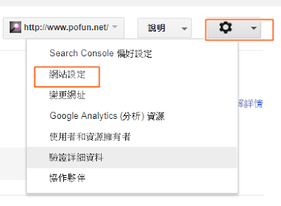 在 www 網址的設定中進行網站設定