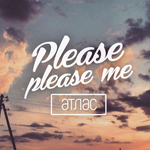 "Please Please me stream new album ""Атлас"", release video for ""Ракеты в небо"""