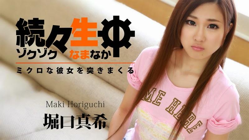HEYZO No.0712 Maki Horiguchi 09230
