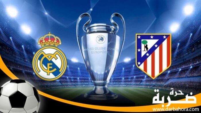 نتيجة مباراة ريال مدريد واتلتيكو مدريد 2-1 اليوم الاربعاء 10-5-2017 فوز الريال في ديربي نصف نهائي دوري ابطال اوروبا