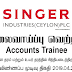 Vacancy In Singer Industries (Ceylon) PLC  Post Of - Accounts Trainee