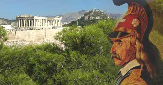 Ιερά παρακαταθήκη στη νεολαία ο Λόγος του Κολοκοτρώνη στην Πνύκα