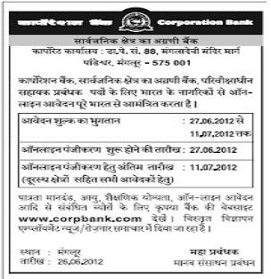 Corporation bank Po Recruitment 2012