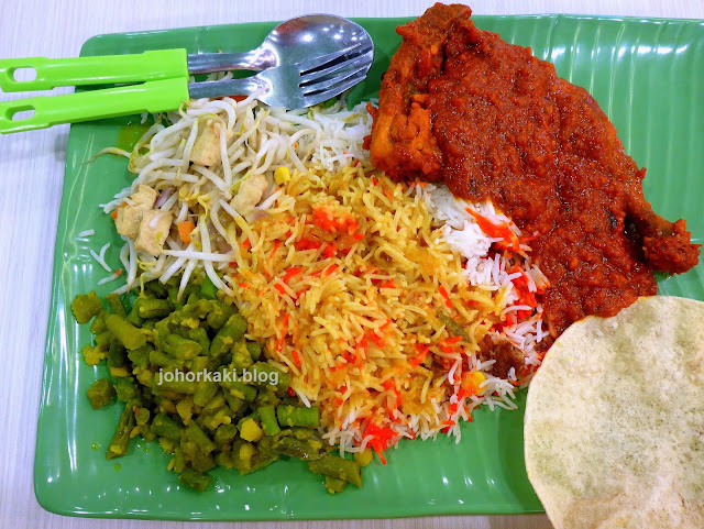 Shami-Banana-Leaf-Northpoint-Yishun-Singapore
