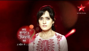 Kya Tu Meri Lage drama Show new upcoming star plus serial show, story, timing, TRP rating this week, actress, actors name with photos