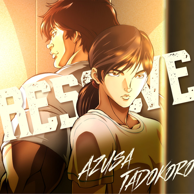 RESOLVE by Azusa Tadokoro [Nodeloid]