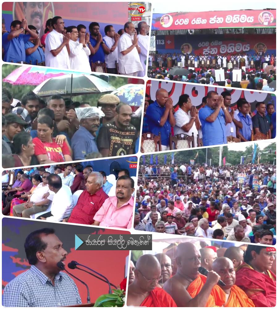 https://gallery.gossiplankanews.com/event/jana-mahimaya-rally-battaramulla.html