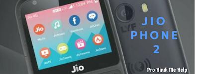 JioPhone 2 की घोषणा की, इन सुविधाओं के साथ आता है ( Jio Phone 2 Features in Hindi )