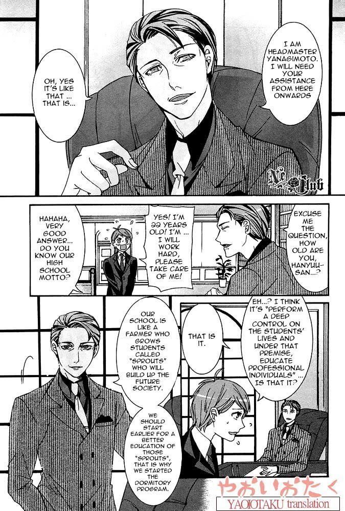 Hanyuu-sensei No Ryou Seikatsu - Chapter 1