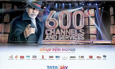 Tata Sky DTH Now Provides Maximum Number of TV Channels in Bengali