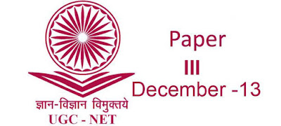 UGC Net Computer Science Paper 3 Dec 13