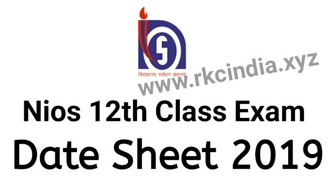 Nios Date Sheet 2019 | How To Nios Date Sheet 2019 12th Class - RKC INDIA