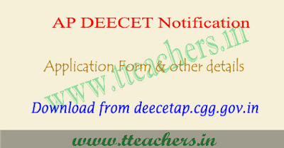 AP DEECET 2020 notification ap dietcet online application form