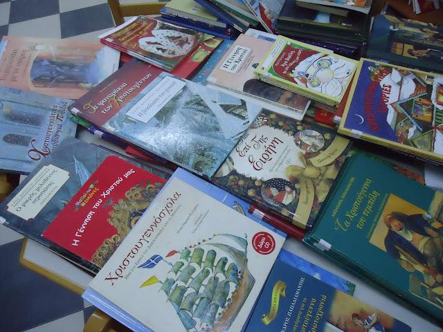 Χριστουγεννιάτικη Συλλογή βιβλίων στην Δημοτική Βιβλιοθήκη Κρανιδίου