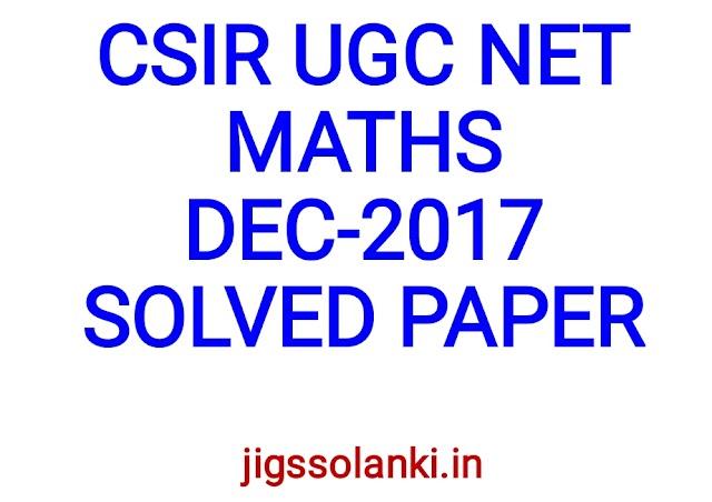 CSIR UGC NET MATHEMATICAL SCIENCE DECEMBER-2017 SOLVED PAPER