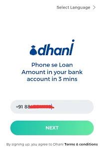dhani register1