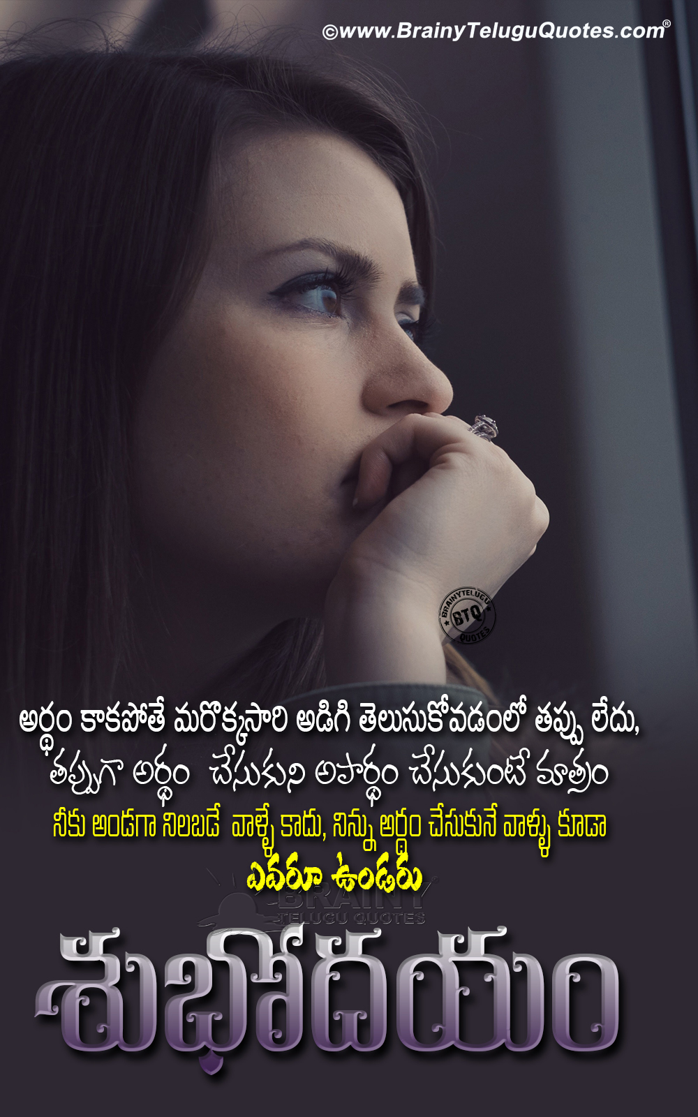 Good Morning Inspirational Life Success Quotes in Telugu ...