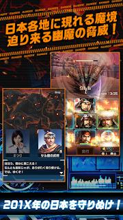 Nobunaga 201X v1.028.001 Mod Android Apk