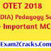 MIL(ODIA) Pedagogy Section 50+ MCQs For OTET 2018