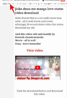 Post me download button add kaise kare 7