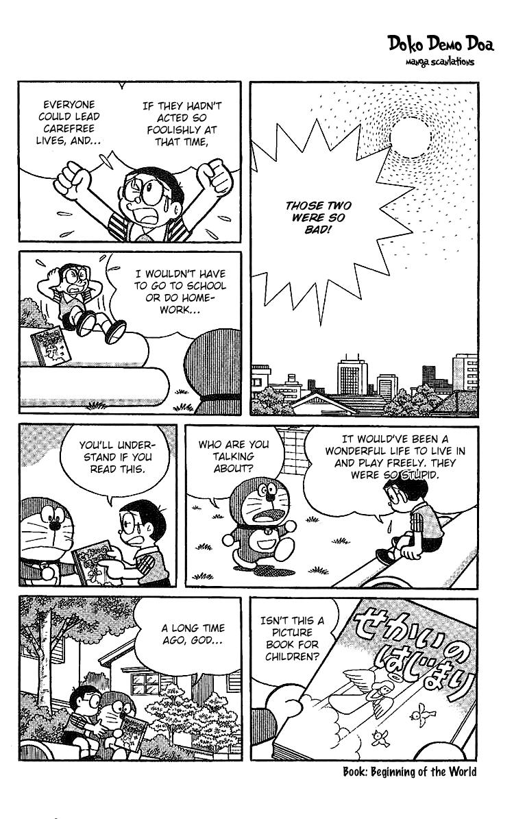 Daichohen Doraemon Vol 015_001 page 4