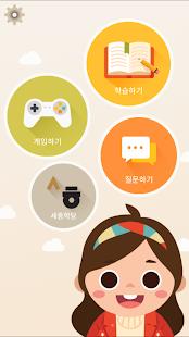 Sejong Korean Grammar