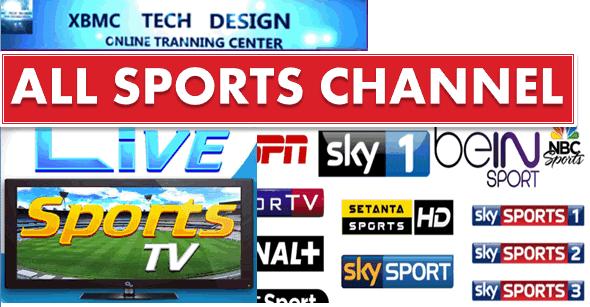 Sports IPTV, M3U PLAYLIST