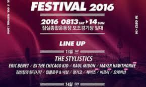 Seoul Soul Festival 2016