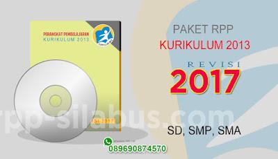 Sedia RPP Kurikulum 2013 Revisi 2017 SD, SMP, SMA Lengkap