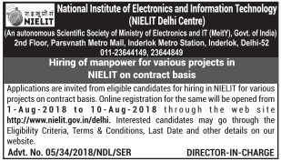NIELIT Recruitment 2018 www.nielit.gov.in Software Developer, Executive Asst, Project Coordinator & Other – 19 Posts Last Date 10-08-2018