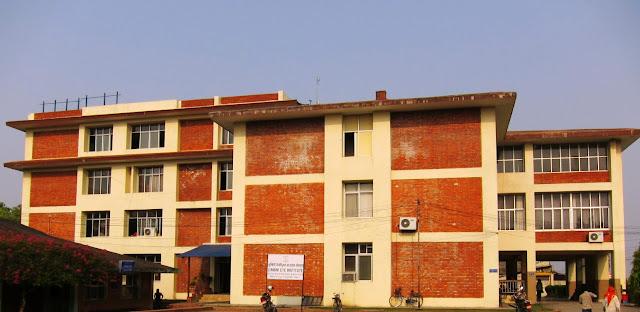 Lumbini Eye Hospital