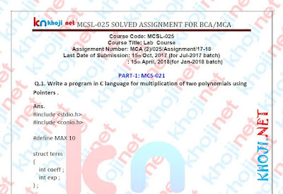 MCSL-025 SOLVED ASSIGNMENT FOR IGNOU MCA 2nd SEMESTER