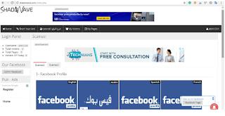 انشاء صفحة تصييد لإختراق  الفيسبوك
