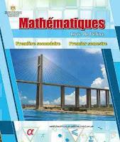 تحميل كتاب الرياضيات باللغة الفرنسية للصف الاول الثانوى-math-french-book-first-secondary-grade
