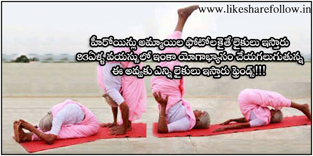 Oldest Yoga teacher in India nanammal coimbatore