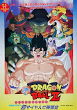 Dragon Ball Z 4 Goku es un Super Saiyajin online latino 1991