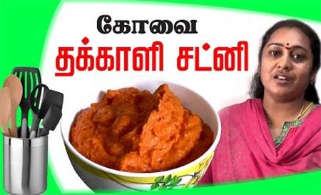 Thakkali chutney | Quick Tomato Chutney