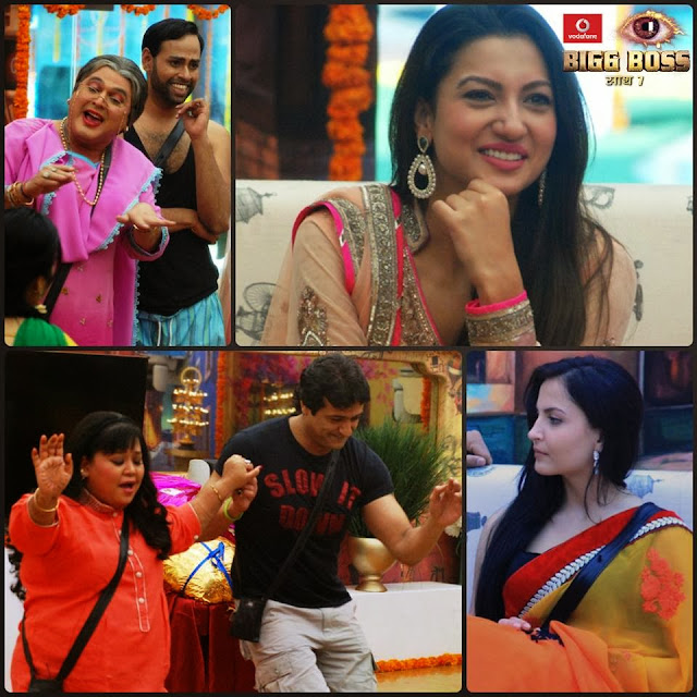 Bigg boss 16 november 2013 episode - Hot news malayalam film industry