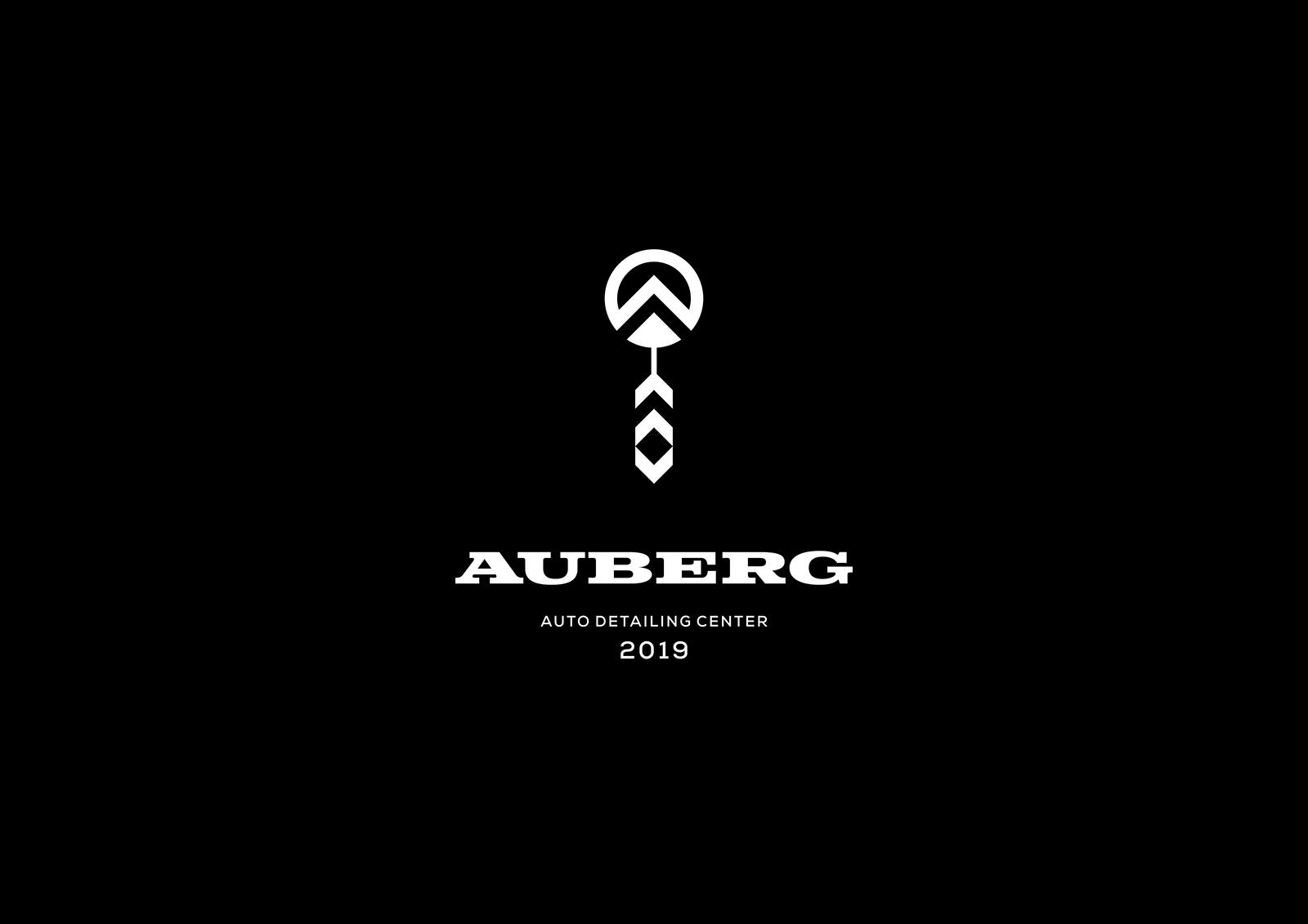 логотип и фирменный стиль, детейлинг-центр Auberg