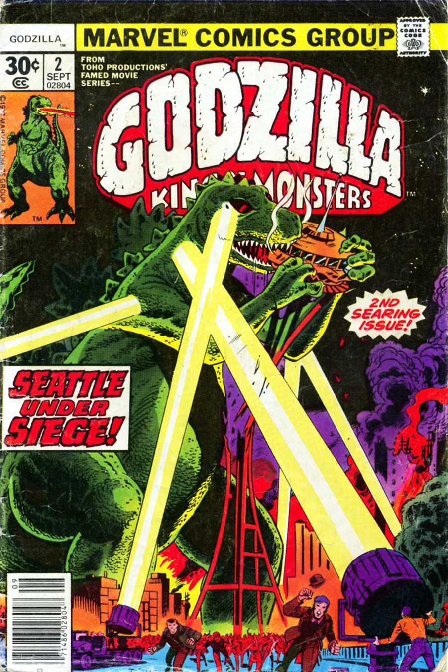 Godzilla (1977) 2 Page 1