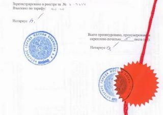 Notarielle Beglaubigung in Russland