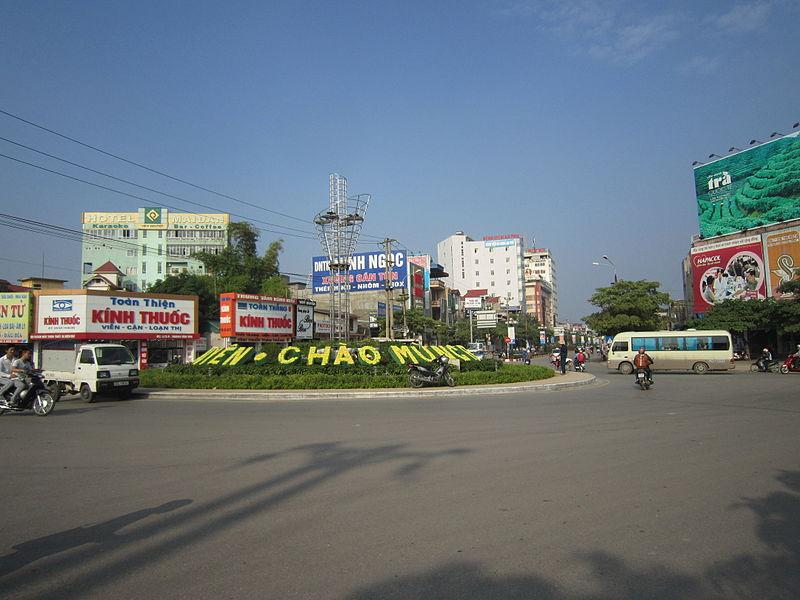 Cổng vòng xuyến Phường Quán Triều , Thái Nguyên