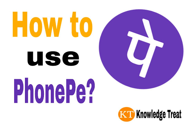 How to use PhonePe, What is PhonePe?